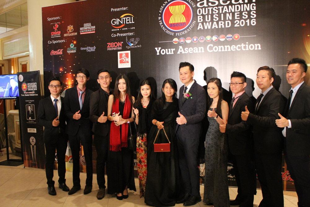 "ARFF  ~ ""AOBA"" ASEAN OUTSTANDING BUSINESS AWARD 2016"